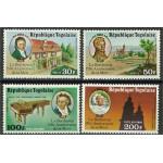 Togo 1217-1220 **