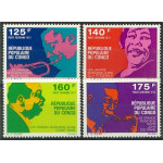 Kongo Brazzaville 353-356 **