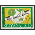Guyana 2490 **