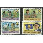 Maldiverna 1252-1255 **