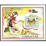 Gibraltar block 16 **