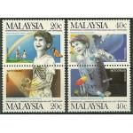Malaysia 357-360 **