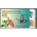 Malaysia 605-609 ** häfte