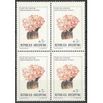Argentina 1855 ** 4-block