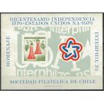 Chile 642 otandat block **