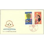 Kina Folkrepubliken 1484-1485 FDC