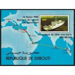 Djibouti block 90 **