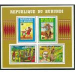 Burundi block 131C **