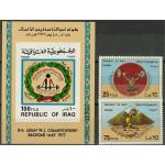 Irak 909-910 + block 29 **