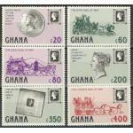 Ghana 1374-1379 **