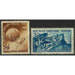 Rumänien 1189-1190 **