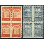 Schweiz 192A och 193B ** 4-block