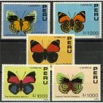 Peru 1419-1423 **