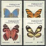 Paraguay 4731-4734 **