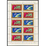 Rumänien 3189-3190 **
