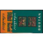 Bhutan block 61-62 **