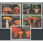 Guyana 3680-3684 **