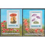 Grenada block 227-228 **