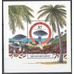 Grenada Grenadines block 111 **