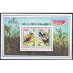 Solomon Islands block 50 **
