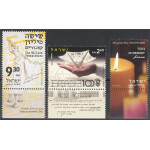 Israel 2264-2266 **