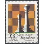 Argentina 1360 **
