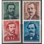 Albanien 485-488 **