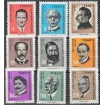 Turkiet 1981-1989 **