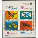 Uruguay block 40 **