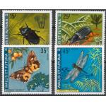 Wallis et Futuna 254-257 **