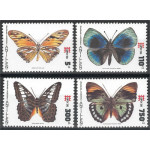 Nederländska Antillerna 866-869 **