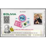 Bolivia block 73 **