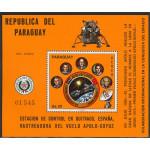 Paraguay block 272 **