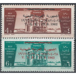 Jemen 328-329 **