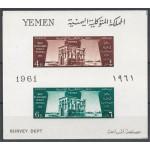Jemen block 6 **