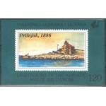Jugoslavien 2490-2501 ** häfte
