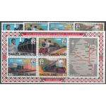 Swaziland 466-469 + block 11 **