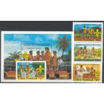 Grenada 1139-1142 + block 103 **