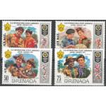 Grenada 484-487 **