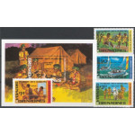Grenada Grenadines 485-488 + block 62 **
