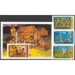 Grenada Grenadines 485-488 + block 62 **