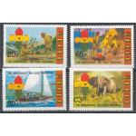Ghana 940-943 **