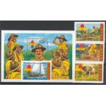 Ghana 940-943 + block 96 **