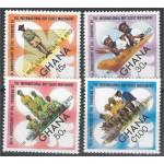 Ghana 479-483 **