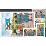Dominica 900-903 + block 96 **