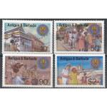 Antigua & Barbuda 678-681 **