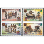 Uganda 338-341 **