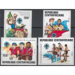 Centralafrika 807-810 **