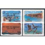 Anguilla 661-664 **