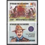 Kamerun 988-989 **